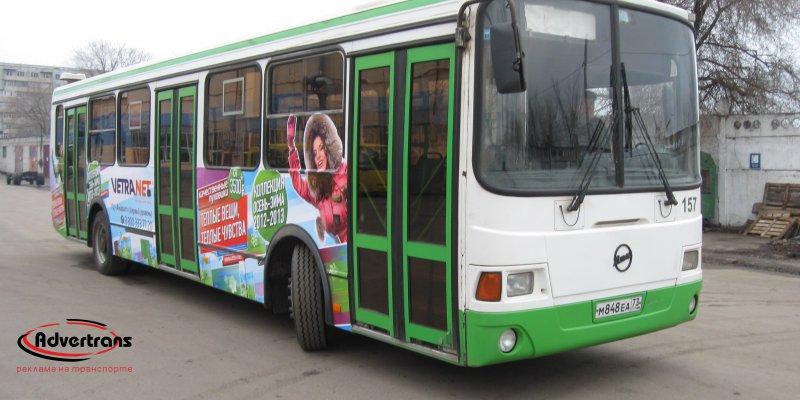 Типы рекламы на автобусах в Краснодаре