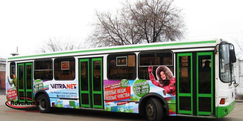 Реклама на транспорте в Краснодаре