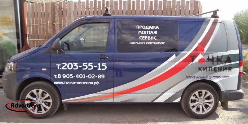 Брендирование – оформление корпоративного транспорта в Краснодаре