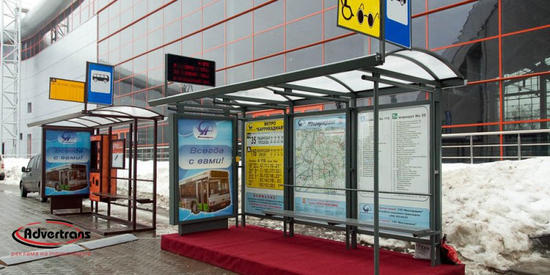 Реклама на остановках в Краснодаре